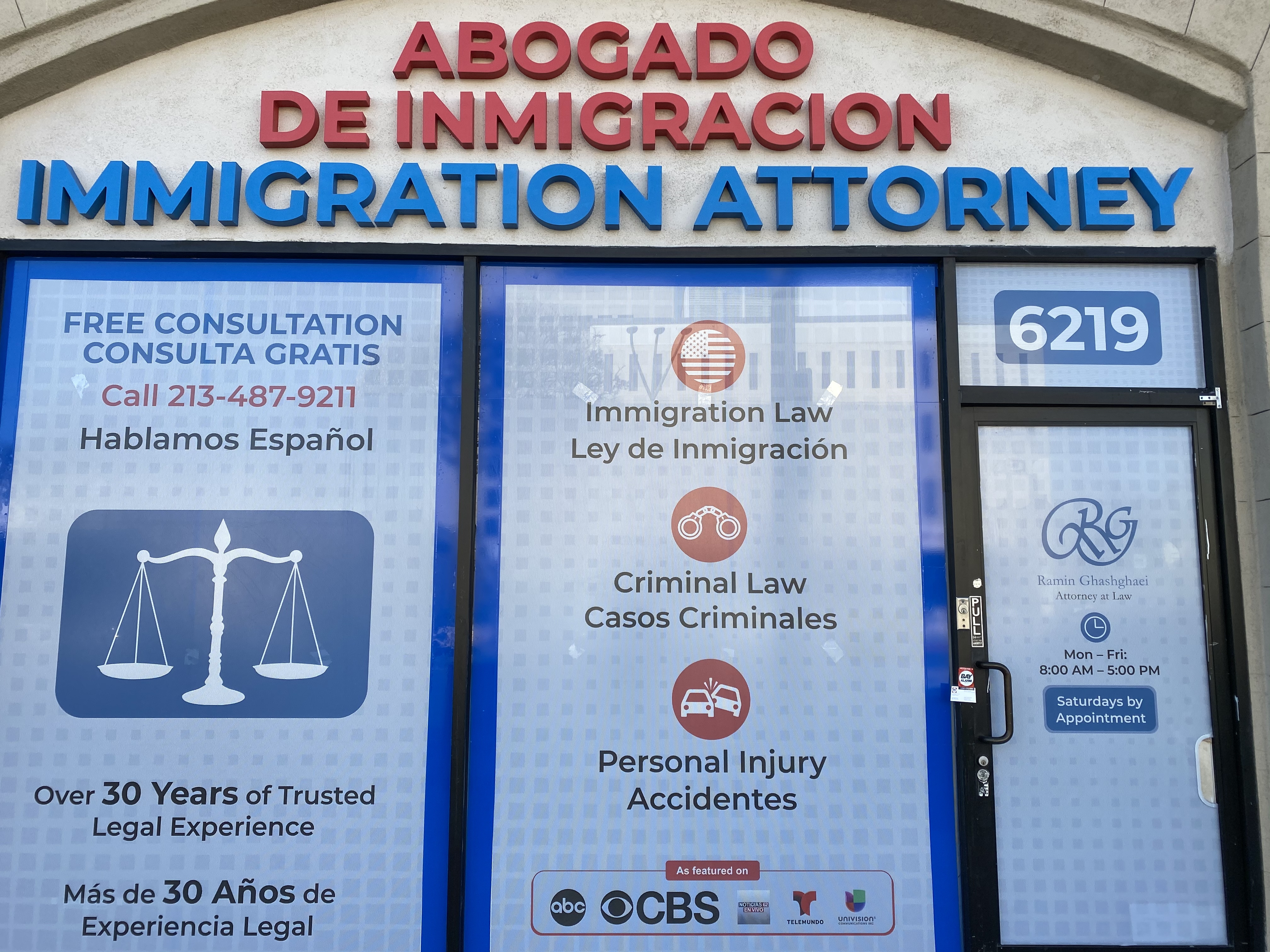 Immigration Lawyer Van Nuys Office